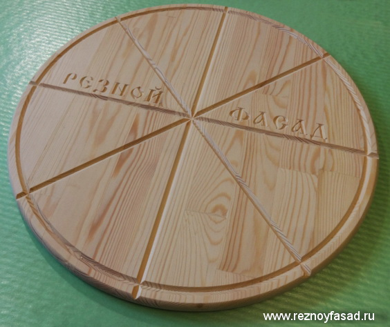 доска для пиццы из дерева