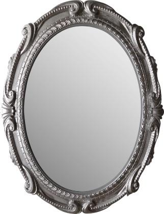 Зеркало с серебристой рамой